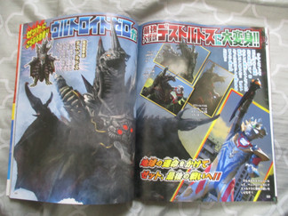 Ultraman Z Final & The Absolute Conspiracy Scans: Ultroid Zero Turns Into Destrodos