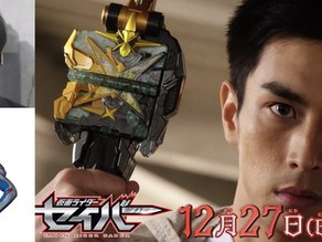 Ultraman Suit Actor Hideyoshi Iwata to Appear in Kamen Rider Saber: Suit Actor for KR Saikou?