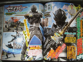 Kamen Rider Saikou First Scans, Saber Attacked by Blades & Others, Emotional Dragon Fight & more