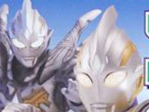 Ultraman Trigger Scans: Trigger Dark, Darrgon Does Kabedon to Yuna, Haruki Inside Nursedessei & more