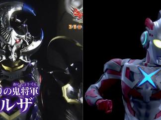 "Kenichi Suzumura Had Asked Kiyotaka Taguchi To Make Yuichi Nakamura's Garza Say ""Unite"" in Kiramager"