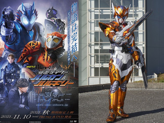 Zero-One Others: Kamen Rider Vulcan & Valkyrie Announced! → Valkyrie Justice Serval Unveiled & more!