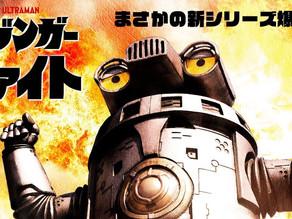 "Ultraman Z Cast Are Back in New Mini Series ""Sevenger Fight"""