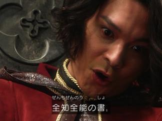 "Kikai Sentai Zenkaiger Episode 5: ""Grip and Sushi Tournament"" Episode Guide"