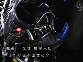 Kiramager Episode 31, 32 & 33 Synopsis: Garza Gets Serious with Kiyotaka Taguchi Directing