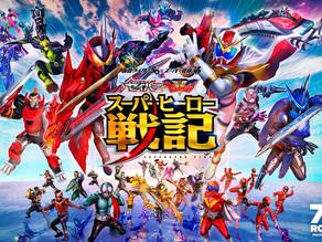 Superhero Senki - Big Announcement Date Teased