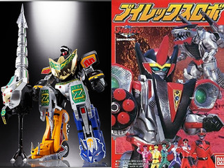 Zenkaiger Upgrades, New Gattais & Ultimate Gattai Robo Leaked in July - August Toy Listing
