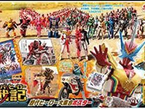 July TV Magazine Scans: Superhero Senki, Saber, Trigger & Zenkaiger