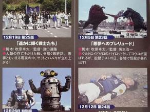 Ultraman Z Episode 23, 24 & 25 (Final) Synopsis
