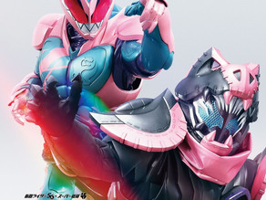 Kamen Rider Revice Feature Film Spoilers