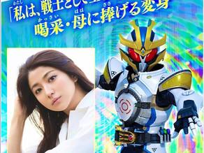 Nana Yanagisawa (Megumi Aso) Returns To Voice Kamen Rider Ixa in Ganbarizing