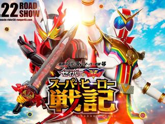 Super Zenkaizer & Super Twokaizer Debut Episode Confirmed | Zenkaiger & Saber TV Crossover Coming!