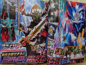 Kamen Rider Saber HQ Scans: New Details on Kamen Rider Storious, 9 Swordsmen Rise Up & more