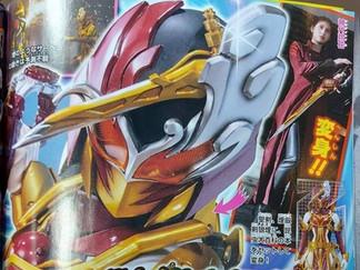 Reika Becomes Kamen Rider Sabera, New Forms - Saber Elemental Primitive Dragon & Legeiel Forbidden