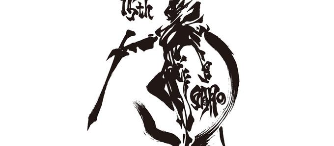 GARO 15th Anniversary Logo Revealed