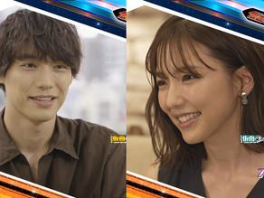 Sota Fukushi Interview Part-2 & Erina Mano Interview (Kamen Rider Fourze 10th Anniversary)