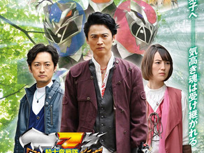 """Ryusoulger Prequel - """"THE LEGACY OF The Master's Soul"""" Announced: Kenji Matsuda Joins the Cast"""