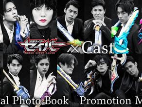 Kamen Rider Saber Digital Photo Book Announced: Robin Furuya (Storious) Produces Promotional Videos