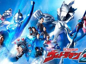 Ultraman Z Wins Seiun Awards