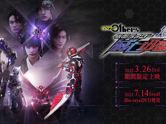 Kamen Rider MetsubouJinrai Spin-Off Information Coming Out Tomorrow + Last New Pics from REAL×TIME