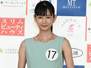 Zero-One Actress Asumi Narita (Shesta) Becomes The Finalist of Miss Nippon Contest 2022