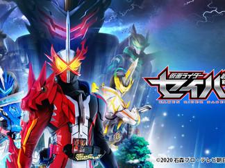 Kamen Rider Saber TV Series Filming Completed