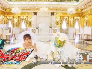 Mashin Sentai Kiramager THE MOVIE: Bebop Dream First Trailer → Sena in Wedding Dress?
