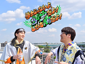 Muryo & Takamichi Focused Music Video Drama Announced: Connects with Kiramager Vs Ryusoulger