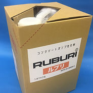 RUBURI_edited.jpg