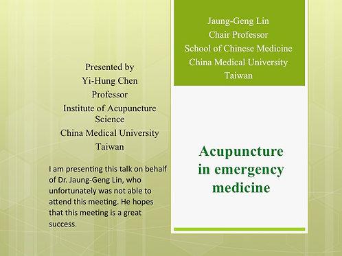 2018 AAMA Plenary #09: Juang-Geng Lin, MD, PhD