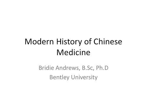 2018 AAMA Plenary #04: Bridie Andrews, PhD