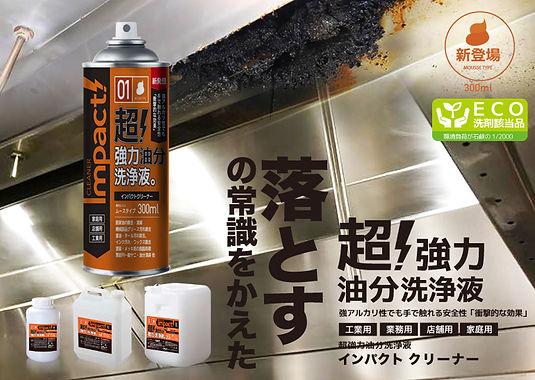 cleaner_top.jpg