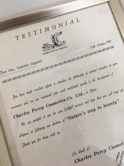 サンダース・ペリー化粧品、ナチュラグラッセ、ヴェレダ 取扱店   メデ