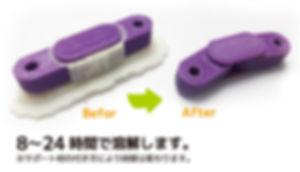 D-リモネン 発泡スチロール溶解剤 | IMPACT D-リモネン 3Dプリンターサポート材溶解