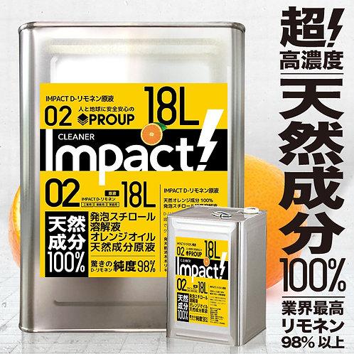 超高濃度 D-リモネン溶剤 発泡スチロール 溶解液  PRO インパクトD-リモネン 原液 18L〈業務用〉IMP-L-18000