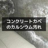 bt_011.jpg