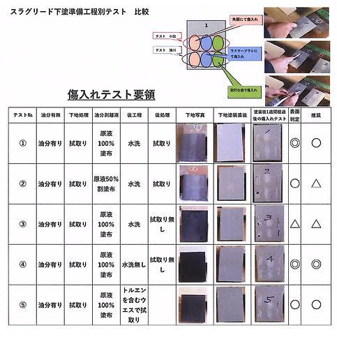 test_5.jpg