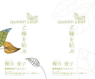 queen Leaf