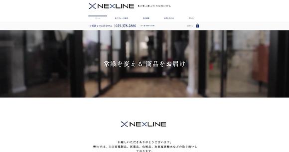 株式会社NEXLINE