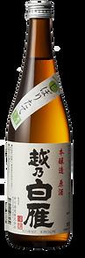 越乃白雁 本醸造生原酒