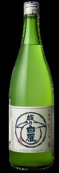 越乃白雁 本醸造にごり酒