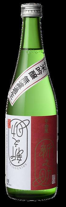越乃白雁 純米吟醸 新之助 無濾過生原酒