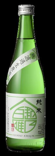 越乃白雁 純米中取り無濾過生原酒