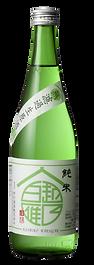 越乃白雁 純米 無濾過生原酒