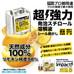 発泡スチロール溶かす 溶液 D-リモネンの効果とは⁈無添加リモネン純度98%以上!
