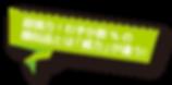 D-リモネン溶剤 | 発泡スチロール溶解液・オレンジオイル | IMPACT インパクト D-リモネン