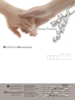 Honey Twelve