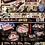 Thumbnail: 寿司折