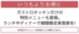 日本海美食旅 ガストロキッチン in 新潟 庄内 2019