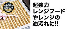 油汚れ 洗剤 超強力 頑固な 油汚れ 洗剤 脱脂処理 マルチクリーナー ムース 業務用 洗浄液 インパクトクリーナー